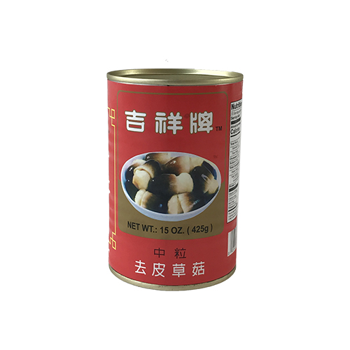 Canned Straw Mushrooms
